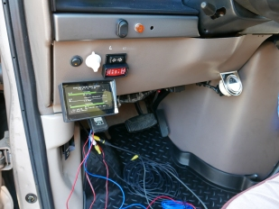 The solar display and backup camera screen
