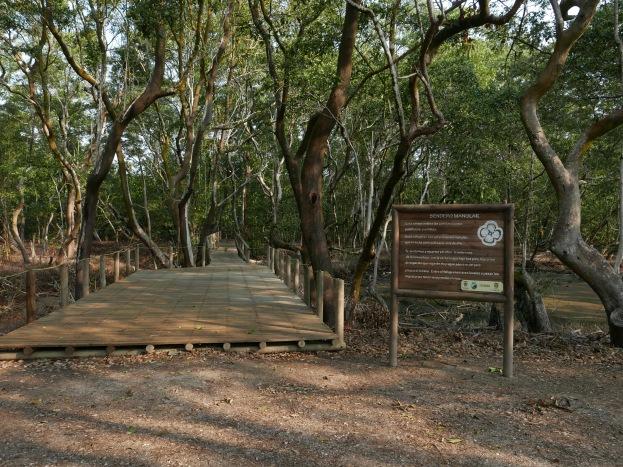 Parque Nacional Isla de Salamanca